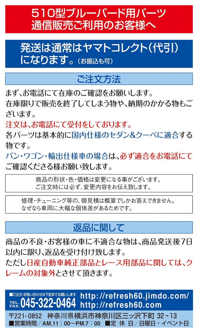 1612_toiawase
